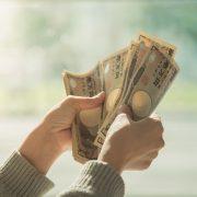 Yen Chart - Peter Brandt